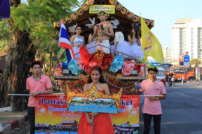 Самые популярные рынки 4-х провинций приезжают на ярмарку