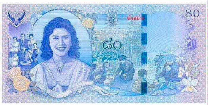 Оборотная сторона банкноты, достоинством 80 тайских бат