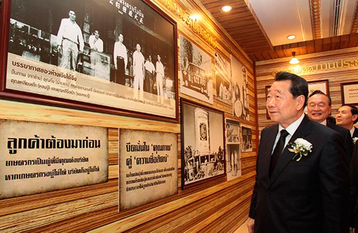 История CP Group началась в 1921 году в Сиаме, с лавочки по продаже семян в Китайском квартале Бангкока