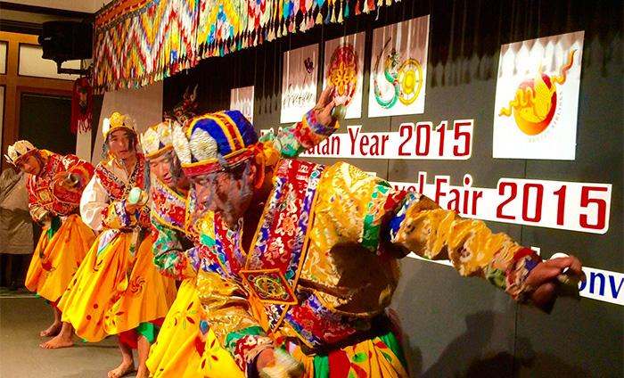 Бутан на ярмарке путешествий 2015