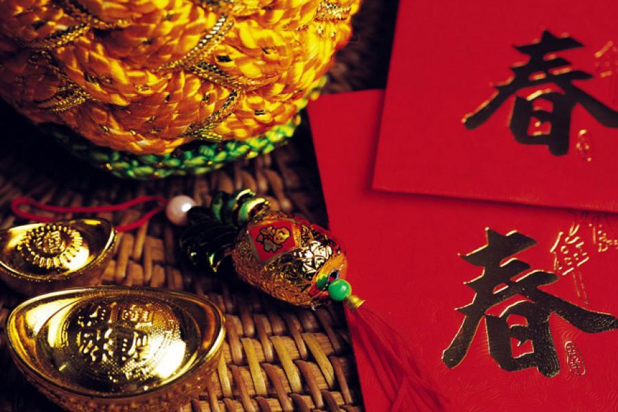 Сценарии китайский новый год