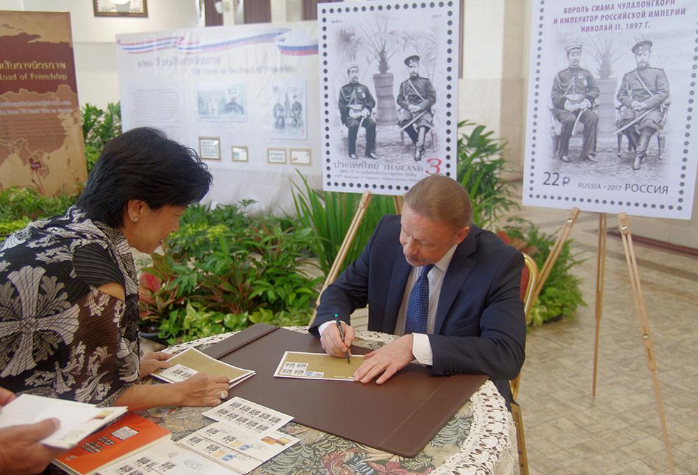 Фото Посольства России в Таиланде