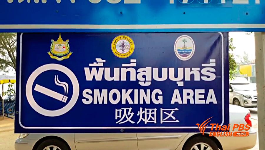Фото Thai PBS
