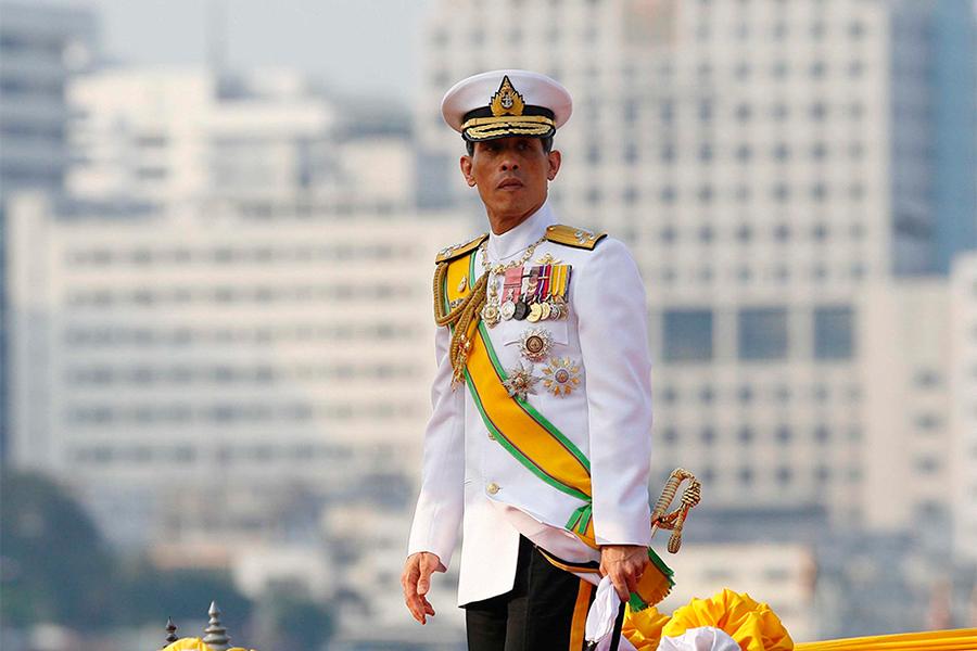 Король Таиланда Рама X Его Величество Маха Вачиралонгкорн