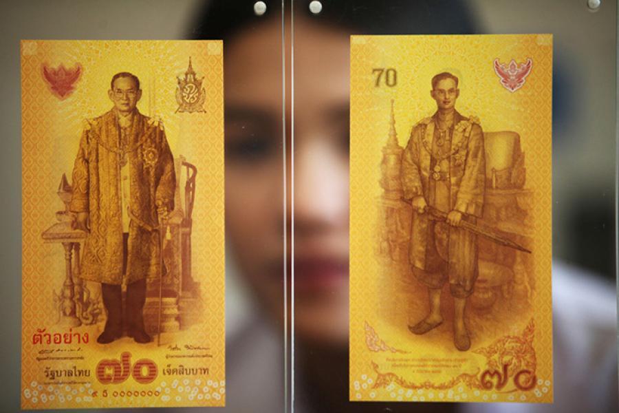 Где печатают дату выпуска на банкнотах тайланда