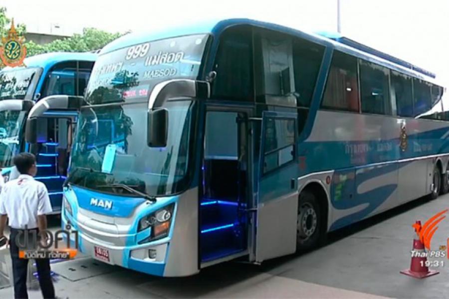 Тайское время: автобусы против самолётов