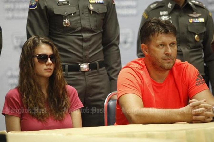 Российское Посольство запросило полную документацию по аресту российского бизнесмена ФБР